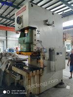 出售开式固定台压力机jH21一160吨