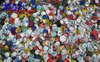 求购废旧塑料瓶盖