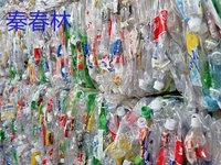 求购废旧塑料瓶