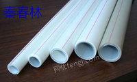 求购废旧PVC管材