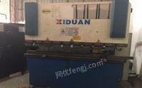 无锡锡锻40t*2米数控折弯机剪板机