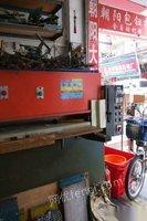 精密四柱油压裁断机(冲床)40吨出售