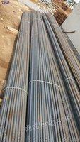 山东临沂出售28吨废轴类利用材电议或面议