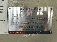 出售开式固定台压力机JH21一160B