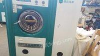 安徽合肥干洗店转让九九新洗涤设备干洗机烘干机水洗机包装机,柜,输送线等