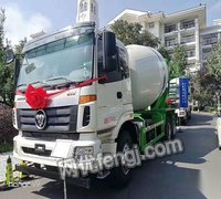 供应重汽豪沃水泥搅拌运输车