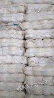 长期收购厂家处理棉纱