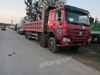 青海海南藏族自治州出售20台国四排放豪沃前四后八自卸车  15年自卸车210000元