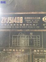 山东临沂出售1台二手数控机床数控钻床 ZKJ5140