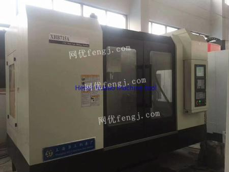 Shanghai No. 3 XHB715A Machining center,