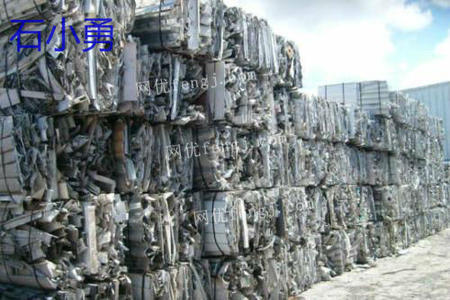 Buying aluminium scrap in Sichuan