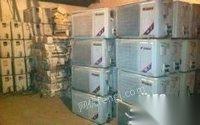 回收高价上门各类废纸纸箱书本-家电-废铁-铜铝不锈钢-电