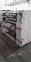 东莞友华机械出售二手胶带分条机