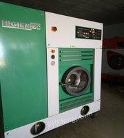 转让水洗厂洗涤设备烫平机