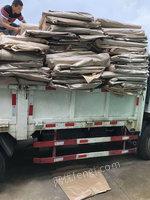 出售70-80包废铁的防锈纸