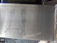 出售二手卧式镗床Tx6113A/2 昆机产