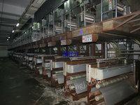 求购化纤厂整厂设备