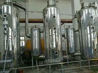 二手蒸发器、出售双效、三效浓缩、浆膜蒸发器、价格低廉出售