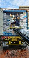 处理韩国长期进口编码4902.10新报纸2000元/吨,价格可议