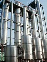 二手蒸发器、出售三效四体浓缩蒸发器、二手薄膜蒸发器出售