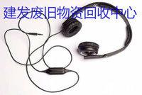 求购大量废旧耳机