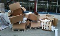 采购全桂林上门废纸,报纸,书本,广告纸,纸箱,纸制品!