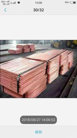 出售一批几千吨电解铜板
