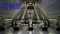 高价回收浙江二手观光电梯