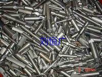 江苏回收铌管, 铌丝 ,高比重,白钨铜,红钨钢,钨钢粉