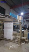 出售2012年台湾力根针织预缩机,2米7门幅成色新!