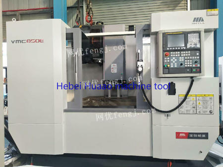 Shenyang VMC850E vertical machining cent