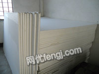 浙江宁波出售1吨特种废塑料电议或面议