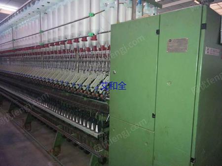 山东泰安出售19台128K二手棉麻纺纱设备电议或面议