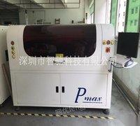 gkg-pmaxled全自动锡膏印刷机