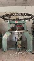 求购二手万锦针织机大圆机 34-72-24针