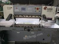 出售二手2011年国阳电脑双导轨切纸机 液压涡轮 声音很正