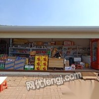 广西南宁本人有俩个集装箱卖,适合开超市工地,