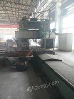 出售1.25X4米 北京数控龙门铣床