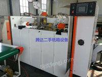 河北沧州出售一台半自动订箱机电议或面议