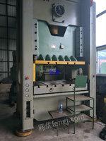 出售200吨单点压力机杨力产14年产设备少用-沈阳提货