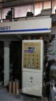 出售吴泰800宽干式复合机