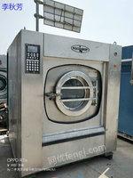 广东东莞出售5台二手洗涤设备电议或面议