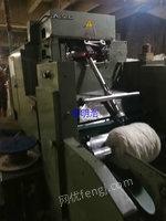 出售毛纺制条设备 FOR梳毛机 NSC针梳机 NSC精梳机