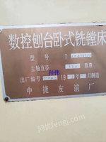 黑龙江牡丹江出售1台中捷110数控刨台镗二手镗床电议或面议