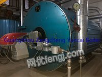 Selling used heat conducting oil gas boiler of 90% new