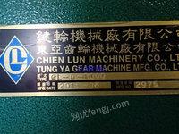 长期高价求购台湾健轮起毛机。