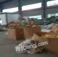 安徽大量收购废纸,废报纸,书本纸