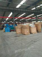 安徽大量回收废纸,书本杂志
