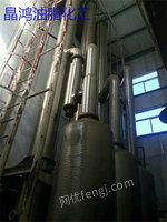 新进一批99成新蒸发器、冷凝器出售