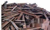购买黄岛废品黄岛上门收废铜废铝不锈钢,收钢筋槽钢